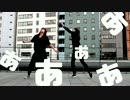 【ERROR】あいからかいあ【踊ってみた】