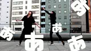 【ERROR】あいからかいあ【踊ってみた】 thumbnail