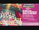 THE IDOLM@STER LIVE THE@TER DREAMERS 06 「Dreamscape」試聴動画