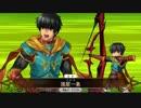 【FateGO】強敵との戦い 第二の叔父貴対星1鯖編【流星一条】