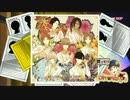 [夢色キャスト]楽曲を更にまとめた[CD発売したよ!]音質悪し... thumbnail