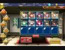 千年戦争アイギス【裏切りの海賊:待ち人来ず 神級】☆3 thumbnail