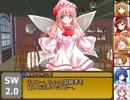 【東方卓遊戯】紺珠一家のレンドリフト冒険譚 セッション2-1【SW2.0】