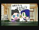 【デッドマンQ風】からから、がらがら【COC】part0