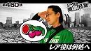 シーサ。の回胴日記_第460話[by ARROWS-SCREEN] thumbnail