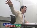 【青山繁晴】子育てから見える日米のマナーの差異[桜H28/3/18]