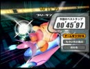 """FRギャラックス フォーミュラスター 45""""97【カービィのエアライド】"""