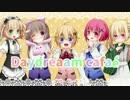 【ごちうさOP】 Daydream café 歌ってみた 。ο♡