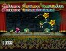 【ペーパーマリオRPG】ビビアンの力だけで100階ダンジョン突破【90~99階】