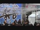 Yeti (acoustic)新宿アルタ前フリーライブ【20160130】