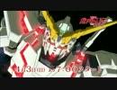 新番組「機動戦士ガンダムユニコーン RE 0096」 告知【最高画質】 thumbnail