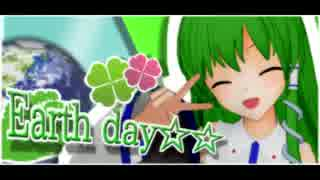 Earth day☆☆.PSR