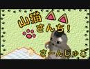 【WoT】山猫さんち! さーんじゅご【ゆっくり実況】 thumbnail