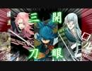 【刀剣乱舞】ココロオシキル【音MAD】 thumbnail