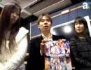 アイドルマスター ドラマCDインタビュー(雪歩、真)