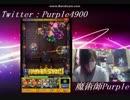 【モンスト】過去の自分の見返す『ギガゾンビ』下手Ver【魔術師Purple】