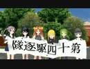 【MMD艦これ】艦隊これくしょんop「陽炎、抜錨します!」ver thumbnail