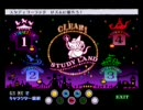 CS pop'n'music 10 Study Land メニュー曲