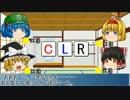 【ゆっくりなのに高速】 LCR 【第7回うっかり卓ゲ祭り】