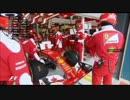 2016 F1 新しく変更になった予選システム