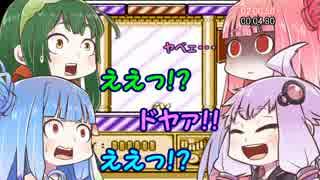 【ボイスロイド実況】茜と葵のゲーム日記11