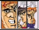 【惨劇を】ひぐらし厳選4コマ画像集 画質UPver【嗤え】