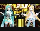 【MMD】Yミクちゃんとアリシアちゃんで「☆Paradise☆」