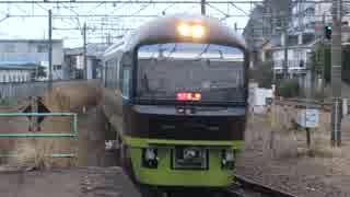 【臨時停車有】二宮駅(JR東海道線)を通過・発着する列車を撮ってみた