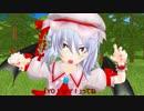 【東方MMD】カリスマの仮住まい PART3【MMD紙芝居】