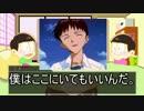 【卓ゲ松さん】六つ子にセルデシア行ってもらった part.4