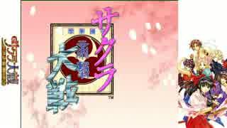 【訛り実況】 サクラ大戦 Vol:01 【Total:001】