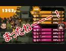 【ゆっくり】イカちゃんの可愛さはマンメンミ! Part.12【Splatoon】