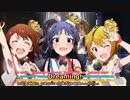 【ミリオンライブ】LTDシリーズ全曲試聴動画