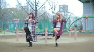 【Rima×優芽】 ラブポーション 【踊ってみた】