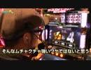 これがヤルヲの戦車道!【ヤルヲの燃えカス#121】 thumbnail