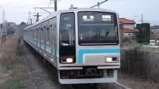 入谷駅(JR相模線)を発着する列車を撮ってみた