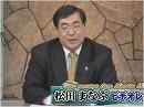 【松田まなぶ】中国経済の現状と求められる構造改革[桜H28/3/22]