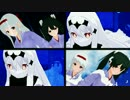 【MMD艦これ】翔鶴と瑞鶴そして空母水鬼の『リトルパレード』【まとめ】