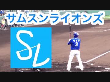阪神 練習 試合 速報