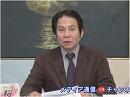 【早い話が...】人権ファシズム、在日外国人に侵害される日本人の人権[桜H28/3/23]