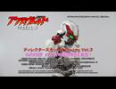 『アクティヴレイド -機動強襲室第八係-』CM オスカーⅡ編(2) thumbnail