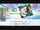 【GD Tri-Boost】No Reason of Fear(MAS-G/B)
