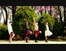 【市川粉しゅんそうし魅ぃ】学園インビジブル踊ってみた【くるみんへ】