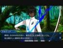 Fate/Grand Order 神弓の真価