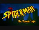 スパイダーマン The Animated Series OP