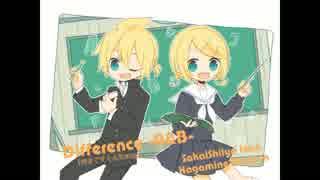 【鏡音リン・レン】Difference -A&B-【鏡音で覚える英単語】