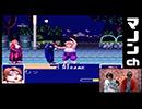 【有料】第1回いけだてつや&あかりんのゲーム実況[PCE姐(あねさん)]part3