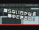 【ガルナ/オワタP】改造マリオをつくろう!【stage:34】 thumbnail