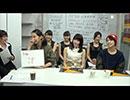 【TIF2016新情報発表SP】TOKYO IDOL 会議中