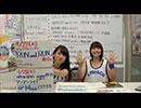 TOKYO IDOL 会議中 vol.6